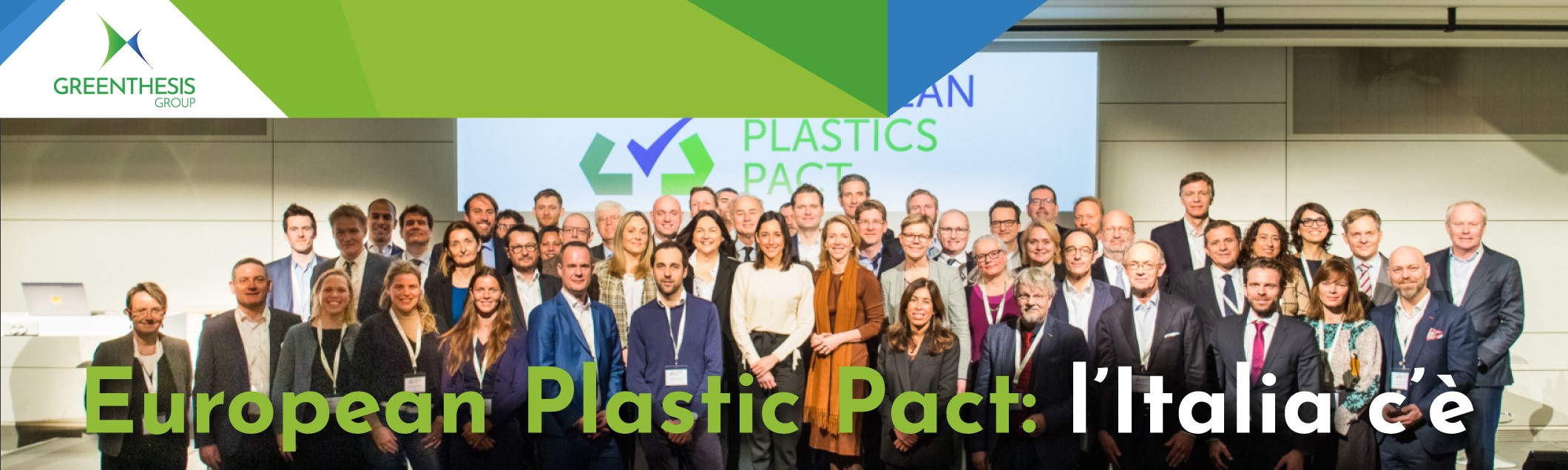 European Plastic Pact: l'Italia c'è