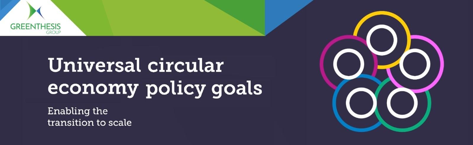 5 obiettivi strategici universali per orientare l'economia circolare